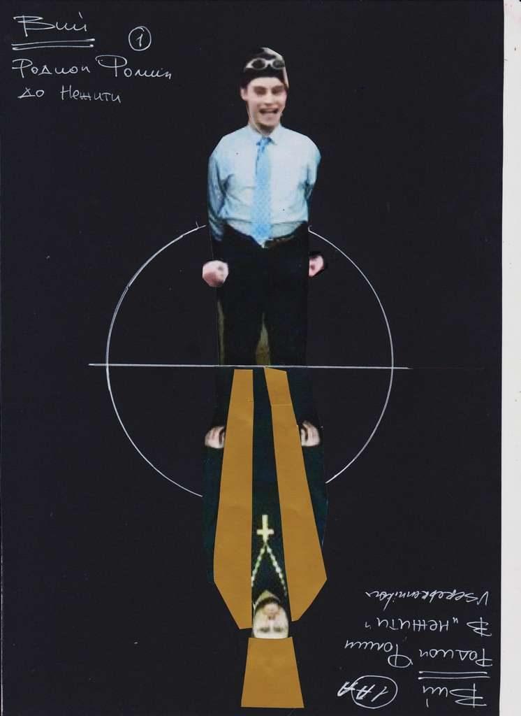 Viy - costume design by Valentina Serebrennikova-1